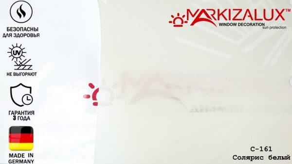 rulonnaja shtora s tkanju sorrento grej germanija 600x338 - Рулонная штора с тканью Сорренто грей (Германия)